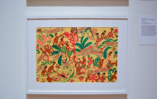 Framed print of Aloha design; Hawaiian people and palm trees on a vibrant yellow background